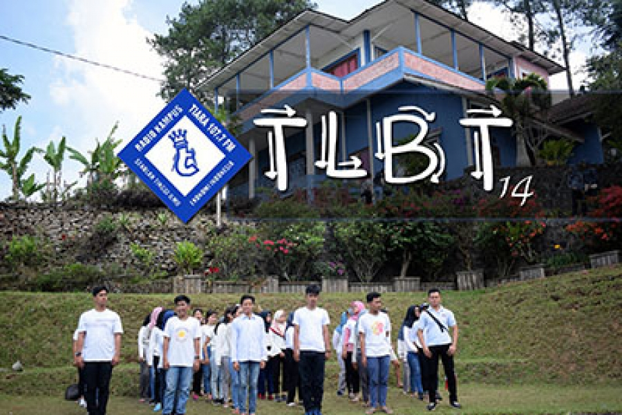 TIARA LEADERSHIP & BROADCASTING TRAINING (TLBT) XIV